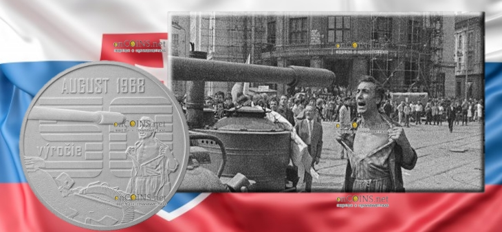 Словакия монета 10 евро Восстание 1968 года