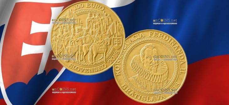 Словакия монета 100 евро 400-летие коронации Фердинанда II