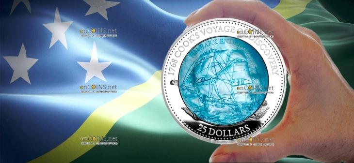 Соломоновы острова монета 25 долларов 1768 Кругосветка Джеймса Кука