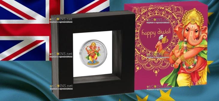 Тувалу монета 1 доллар Фестиваль Дивали, подарочная упаковка