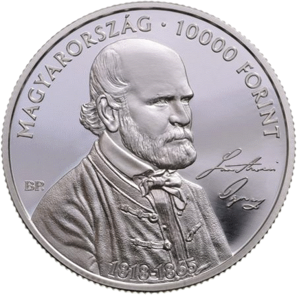 Венгрия монета 10000 форинтов Игнац Земмельвейс, аверс