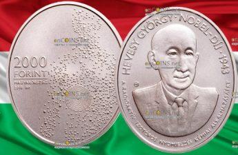 Венгрия монета 2000 форинтов Дьёрдь де Хевеши