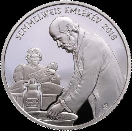 Венгрия монета Игнац Земмельвейс, реверс