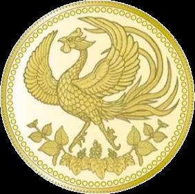 Япония монета 10000 иен 30 лет правления императора Акихито, реверс
