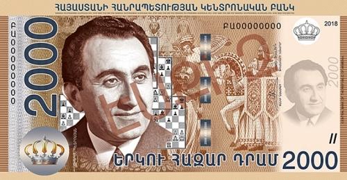 Армения, банкнота 2000 драм, лицевая сторона