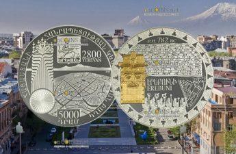 Армения монета 5000 драмов Ереван-2800