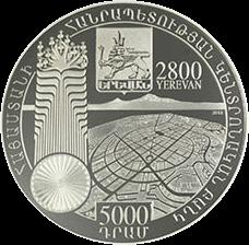 Армения монета 5000 драмов Ереван-2800, аверс
