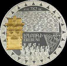 Армения монета 5000 драмов Ереван-2800, реверс