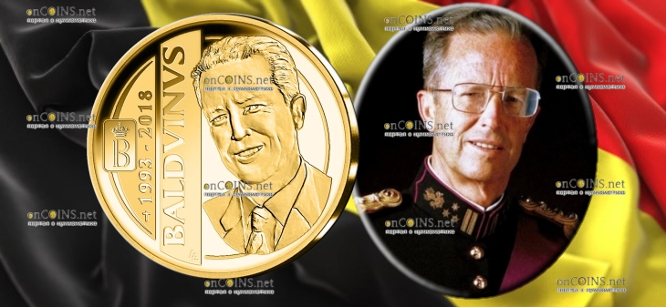 Бельгия монета 100 евро 25 лет со дня кончины короля Бельгии Бодуэн
