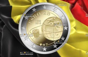 Бельгия монета 2 евро 50 лет ESRO-2B