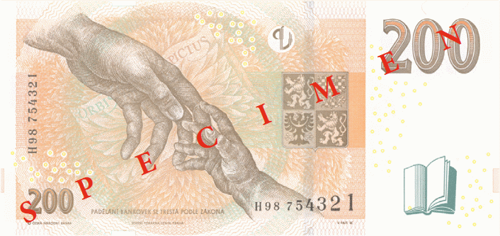 Чехия банкнота 200 крон, 2018, оборотная сторона