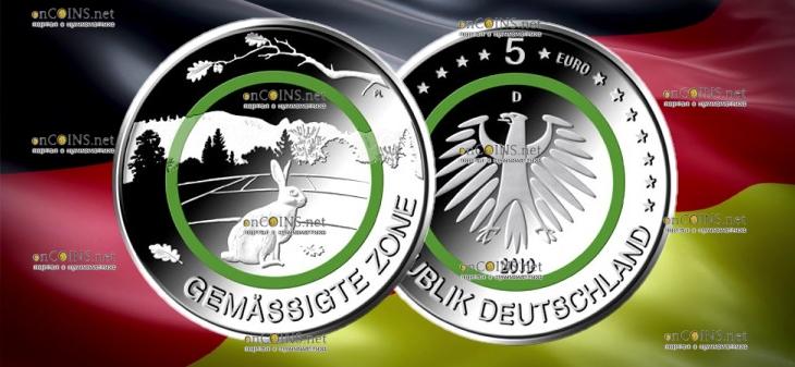 Германия монета 5 евро Умеренная зона