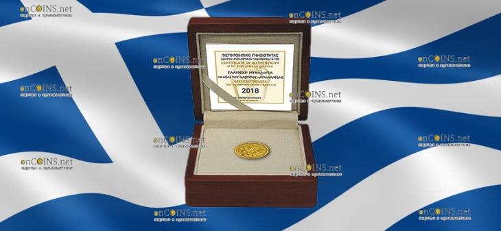 Греция монета 100 евро Аполлон, подарочная упаковка