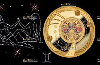 Камерун монета 500 франков КФА Близнецы (Знаки Зодиака)