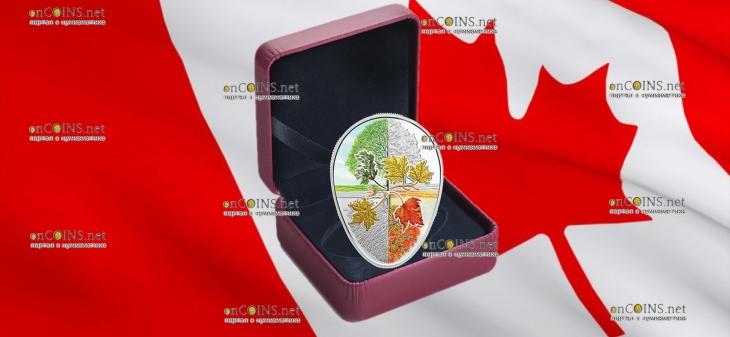 Канаде монета 20 долларов Четыре сезона кленового листа, подарочная упаковка