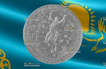 Казахстан монета 100 тенге Суйинши