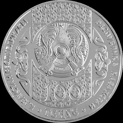 Казахстан монета 100 тенге Суйинши, аверс
