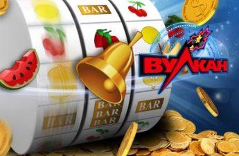 казино Vulcan-money