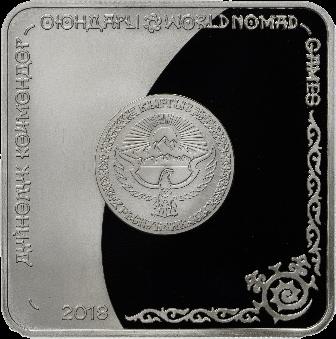 Кыргызстан монета 10 сом Улак тартыш, аверс