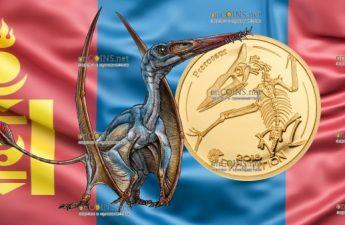 Монголия монета 1000 тугриков Птерозавр