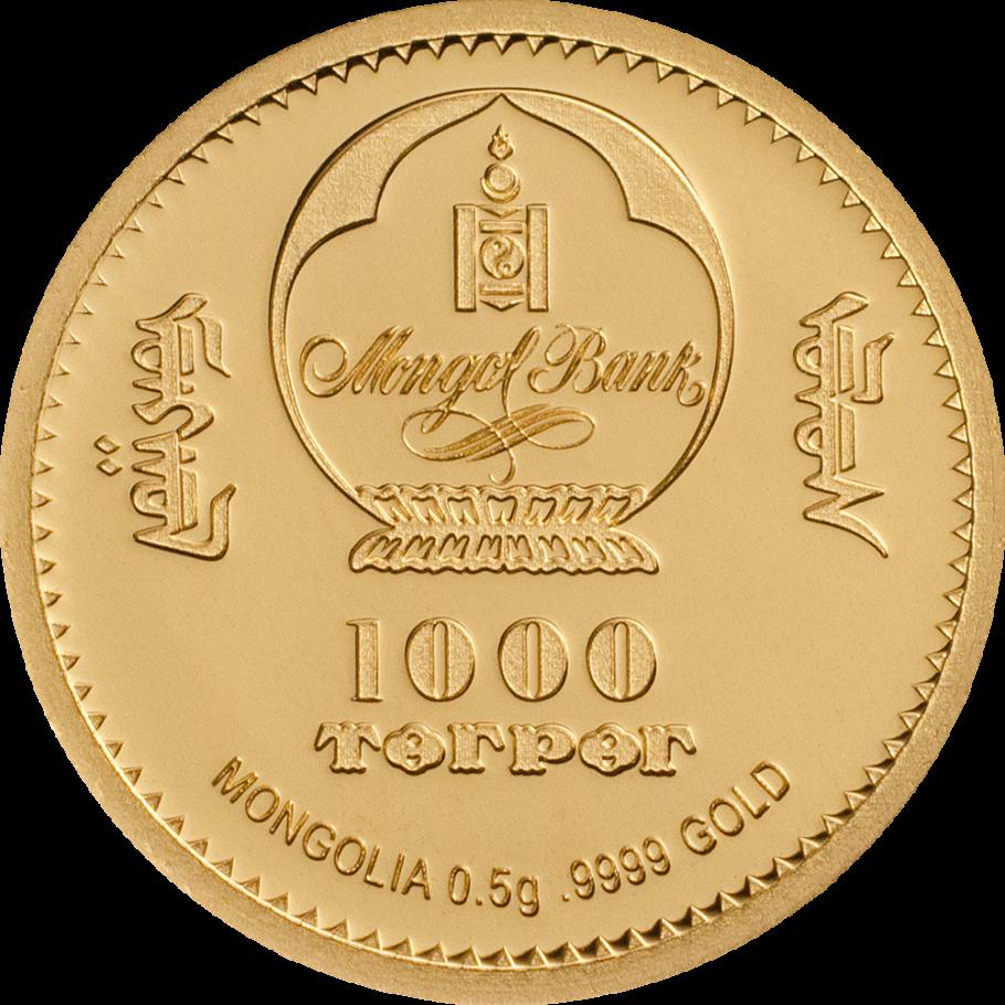 Монголия монета 1000 тугриков, аверс