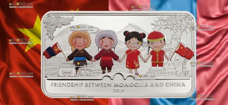 Монголия монета 20000 тугриков Монголия-Китай Международное сотрудничество