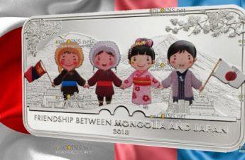 Монголия монета 20000 тугриков Монголия-Япония Международное сотрудничество