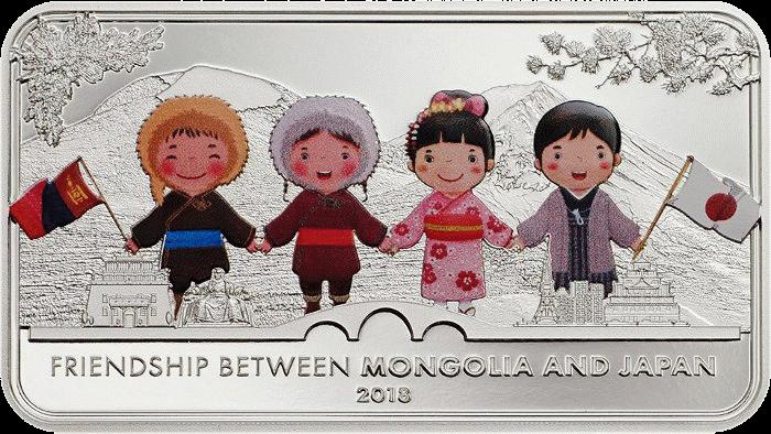 Монголия монета 20000 тугриков Монголия-Япония Международное сотрудничество, реверс