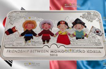 Монголия монета 20000 тугриков Монголия-Южная Корея Международное сотрудничество