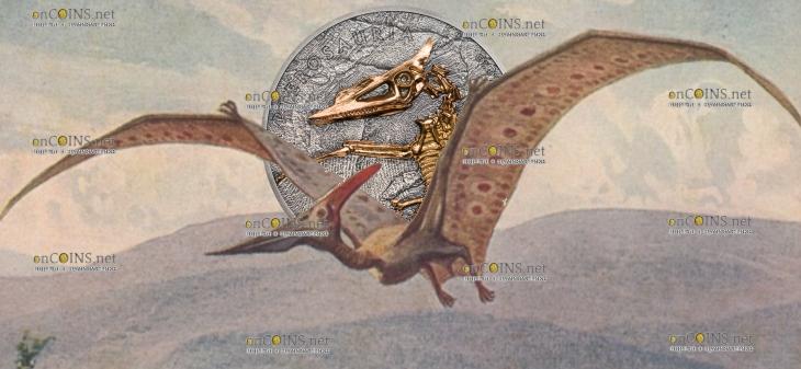 Монголия монета 500 тугриков Птерозавр