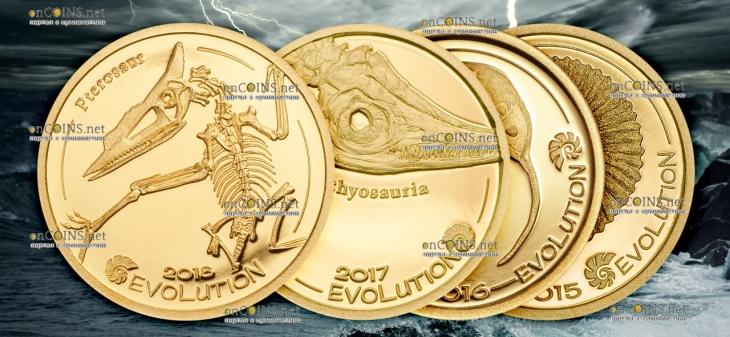 Монголия монеты серии Эволюция