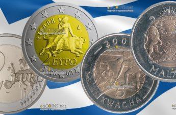 мошенники в Греции очень часто используют для мелких расчетов монеты, которые по всем характеристикам напоминают ходовую монету 2 евро