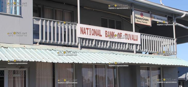 Национальный банк Тувалу