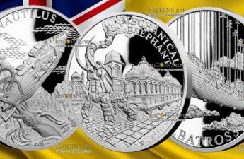 Ниуэ серия монет Фантастический мир Жюля Верна