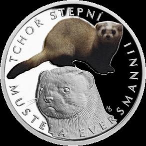 Ниуэ выпустило монету 1 доллар Степной хорек, реверс