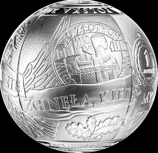 Польша монета 100 злотых 100 лет восстановления независимости Польши 2-й сегмент