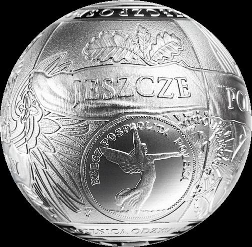 Польша монета 100 злотых 100 лет восстановления независимости Польши 3-й сегмент