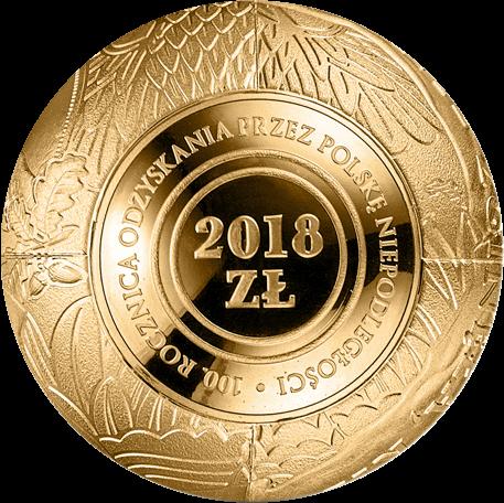 Польша монета 2018 злотых 100 лет восстановления независимости Польши, реверс