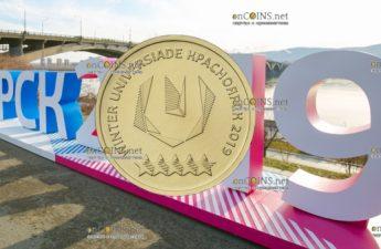 Россия монета 10 рублей ХХIХ Всемирная зимняя универсиада 2019 года в Красноярске