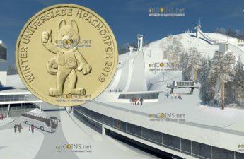 Россия монета 10 рублей Талисман ХХIХ Всемирная зимняя универсиада 2019 года в Красноярске