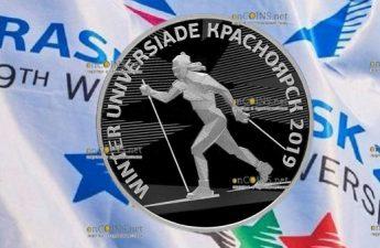 Россия монета 3 рубля ХХIХ Всемирная зимняя универсиада 2019 года в Красноярске