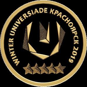 Россия монета 50 рублей ХХIХ Всемирная зимняя универсиада 2019 года в Красноярске, реверс