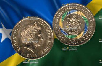 Соломоновы острова монета 2 доллара 40-летия независимости