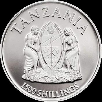 Танзания монета 1500 шиллингов Грифон, аверс