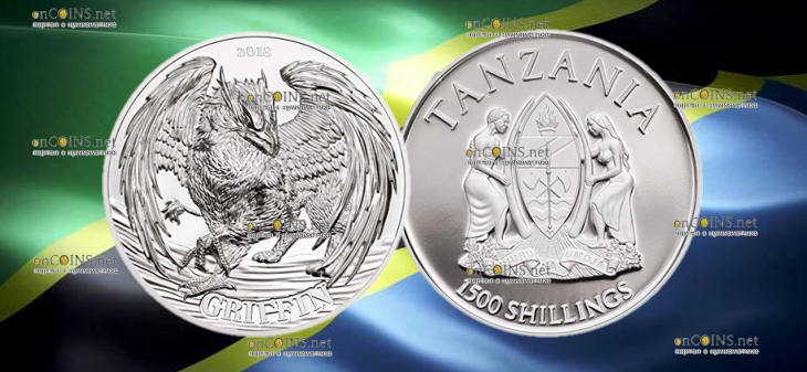 Танзания монета 1500 шиллингов Грифон