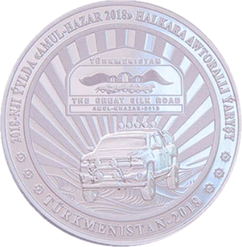 Туркменистан монета 100 манатов авторалли Амуль-Хазар 2018, серебро, реверс