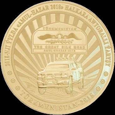 Туркменистан монета 100 манатов авторалли Амуль-Хазар 2018, золото, реверс