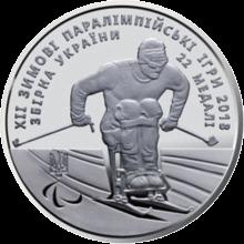 Украина монета 2 гривны XII Зимние паралимпийские игры, реверс