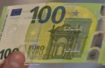 В мае 2019 года в оборот поступят новые банкноты номиналом €100 и €200