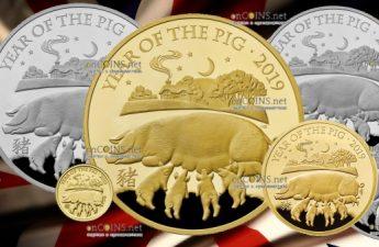 Великобритании серия памятных инвестиционных монет Год Свиньи 2019 - Лунная серия